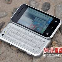 Motorola_Backflip_ME600_China_1