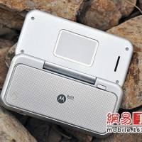Motorola_Backflip_ME600_China_3