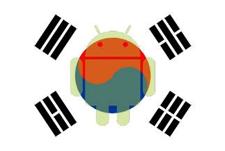 south-korea-android1