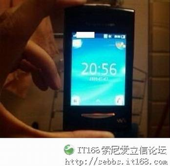 Sony-Ericsson-W150-TeaCake-Walkman-Android-leaked