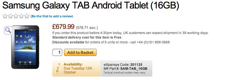 Pricing Galaxy Tab