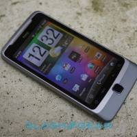 htc_desire_z_review_30