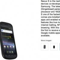 google-nexus-s_product_page