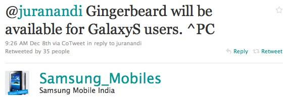 samsung_mobile_india_galaxy_s_gingerbread