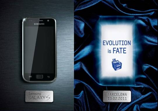 Samsung Mobile Evolution is Fate MWC 2011 teaser