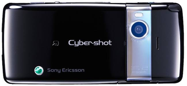 sony-ericsson-dishes-16-megapixel-camera-phone-to-japan_1