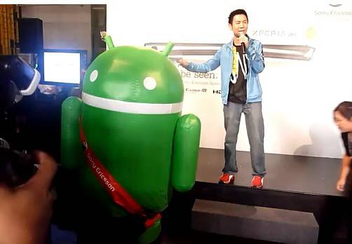 android dancing again