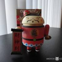 androidcommunity_android_china_toy09-540x405