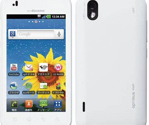 lg-optimus-bright