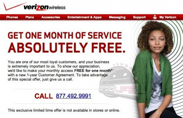 verizon-1year-contract-600x387