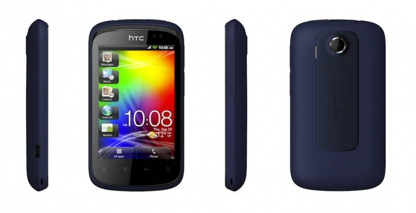 HTC Explorer_6v_MetallicNavy