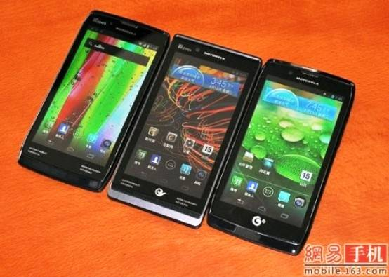 motorola-razr-china-MT887-XT885-XT889