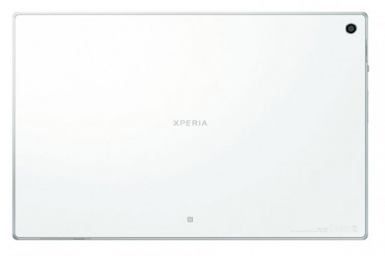 xperia-tablet-z-3-580x386