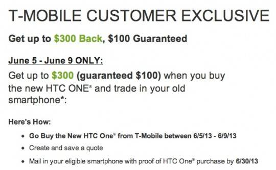 htc-one-tmobile-trade