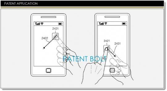 samsung-patent-back-side-controls