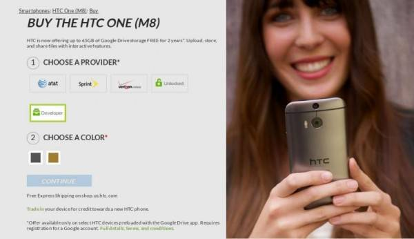htc-one-m8-developer-edition