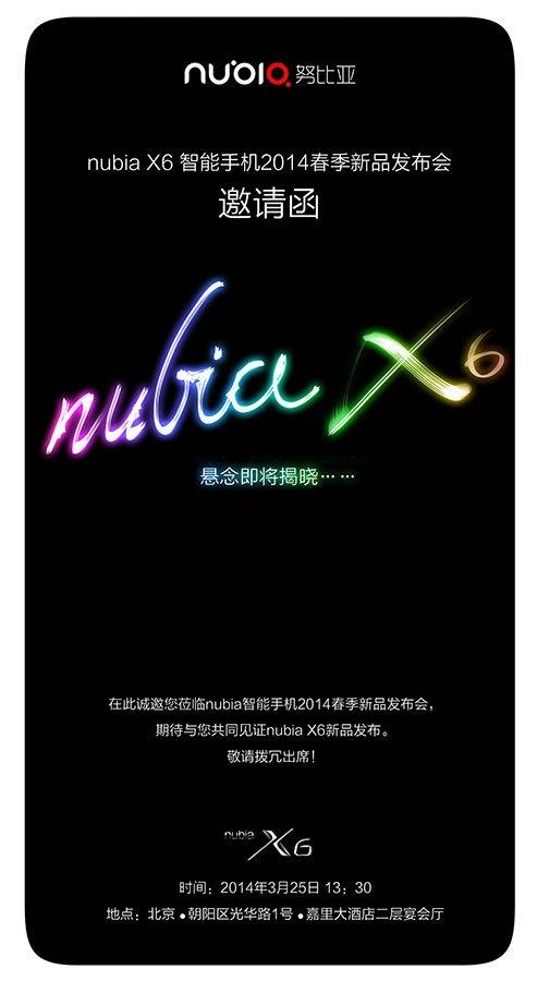 zte-nubia-x6-launch-march-25