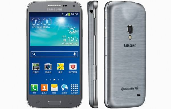 samsung-galaxy-beam2-2
