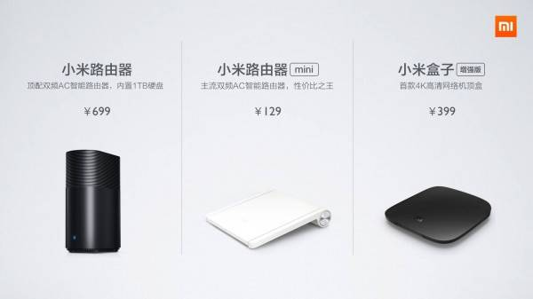 xiaomi-mi-products-full