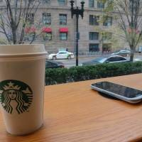Starbucks Galaxy photo