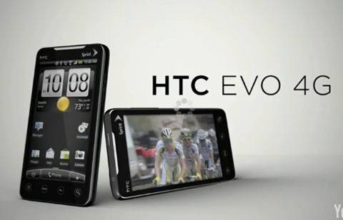 Sprint-HTC-EVO-4G-cell-phone-6