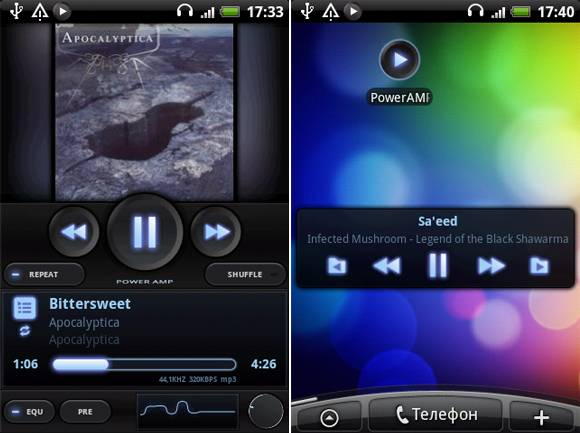 PowerAMP Music Player for Android - Android Community