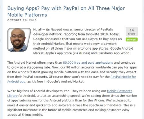 PayPal leaks Android Market support - Android Community