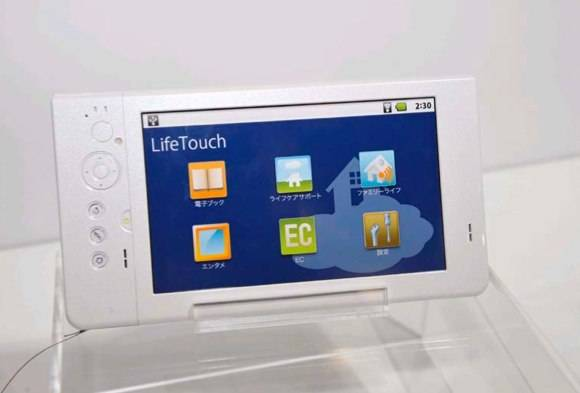 nec_lifetouch_1