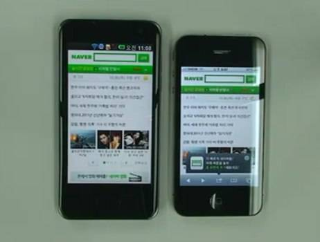 LG Optimus 2X vs iPhone4 browser test