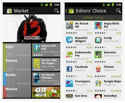 android_market_update