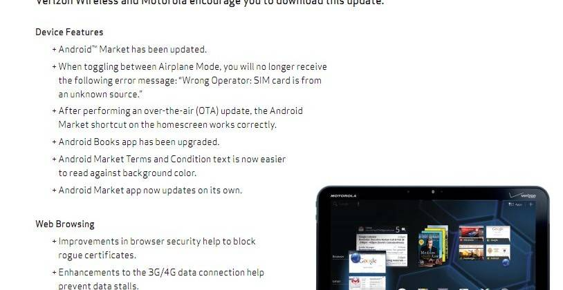 xoom-update new