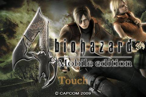 LG announces Resident Evil 4 for Android, keeps it in Korea