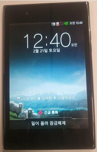 LG Optimus Vu exposed in video clip, touts 5-inch display