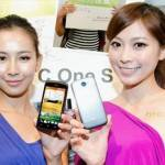 HTC-One-S-launch-in-Taiwan-1.7GHz-CPU-MSM8260-553x338