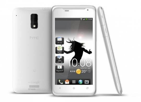 HTC J goes official with WiMAX for Japan