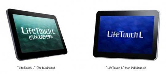 NEC LifeTouch L tablets breaks cover