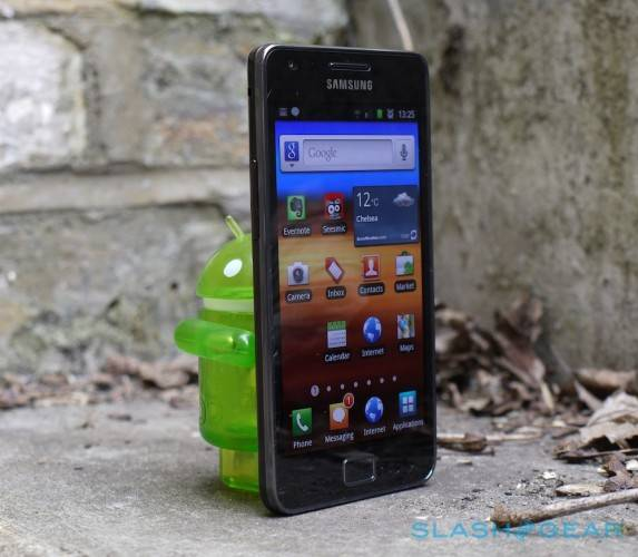 Flash Samsung Galaxy S Advance with Official Jelly Bean ...