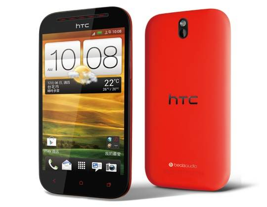htc-one-sv-red