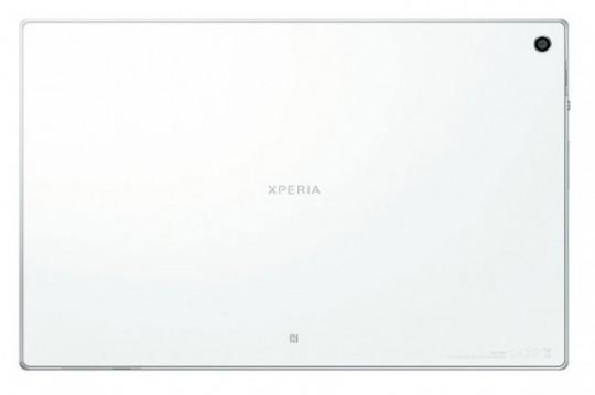 xperia-tablet-z-3-580x386