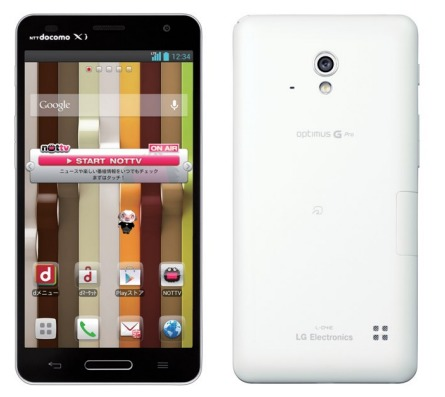 LG Optimus G Pro confirmed to have a 5.5-inch display 1