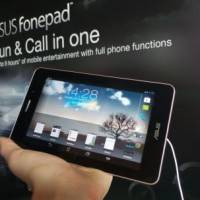 sg_asus_mwc2013_30-540x303