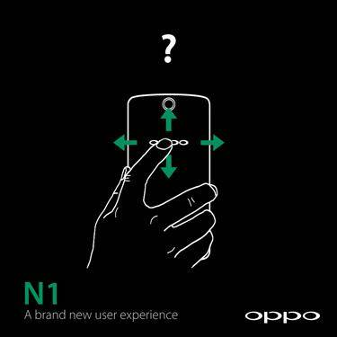 oppo-n1-rear-touch-panel