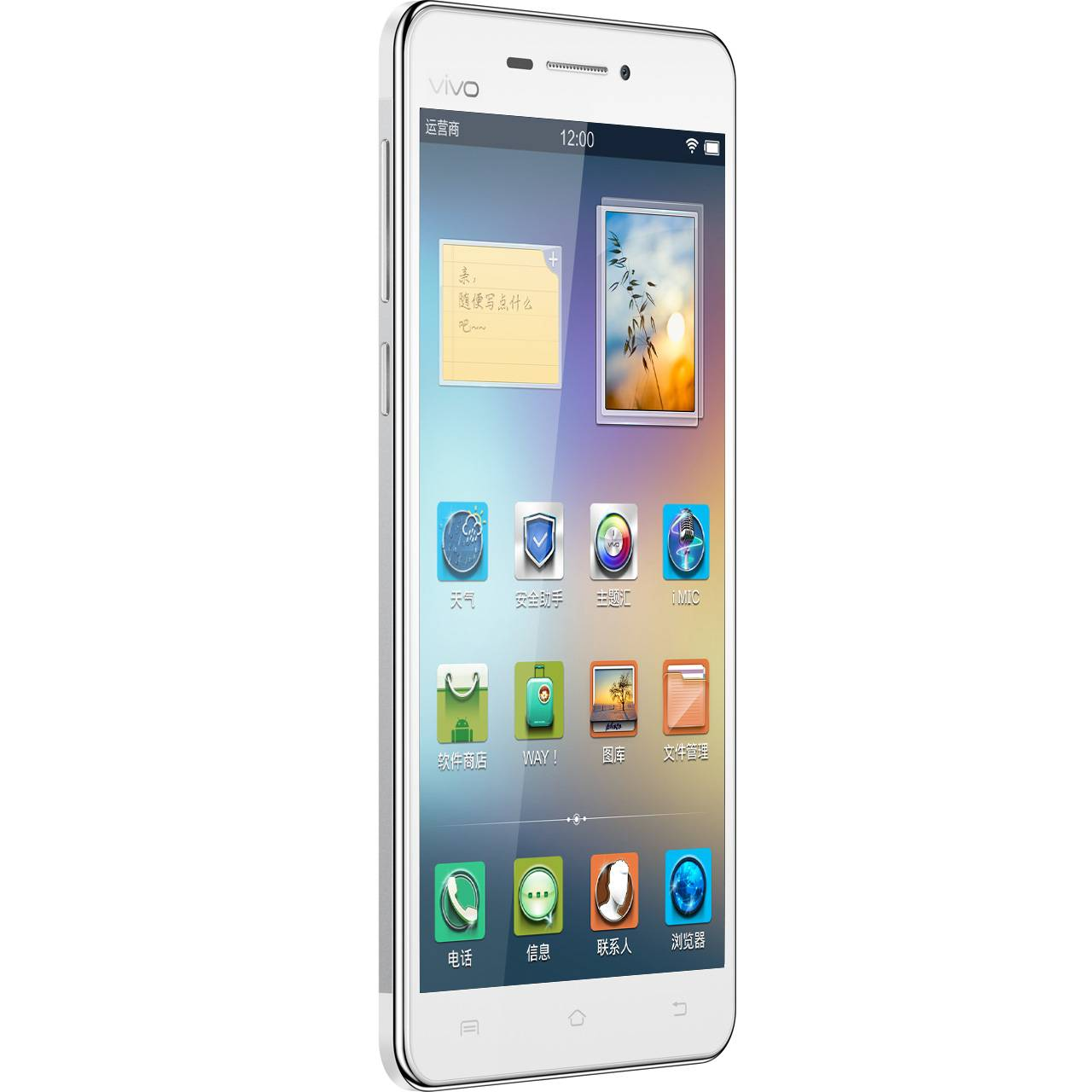 Vivo X3 is here, world's thinnest phone so far - Android