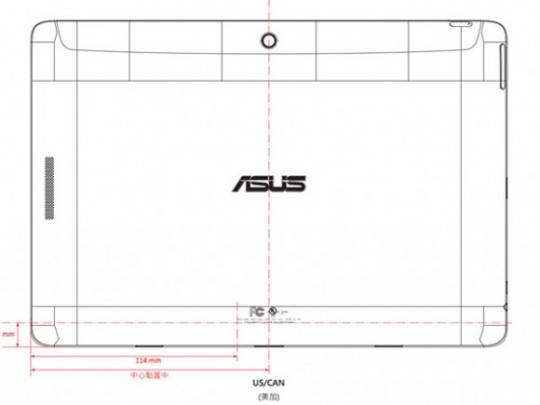 asus-transformer-pad-new-fcc