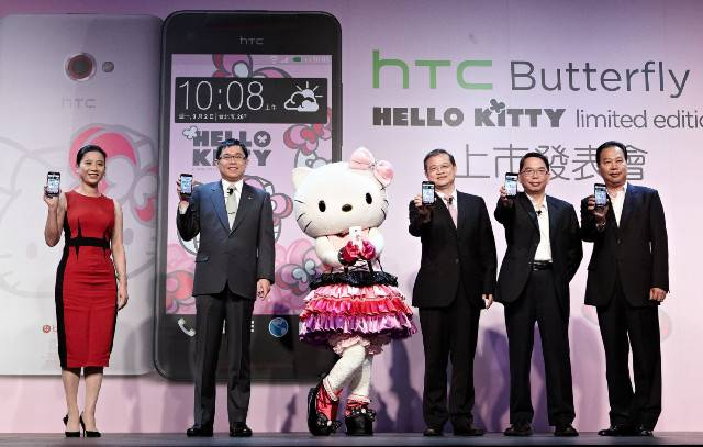 htc-butterfly-s-hello-kitty-1