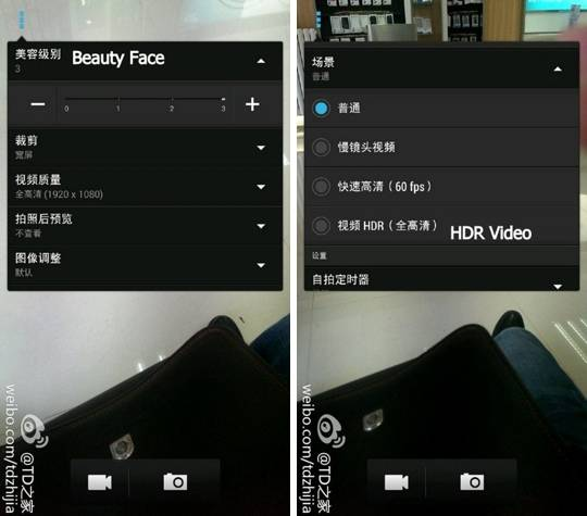 htc-one-max-camera-features