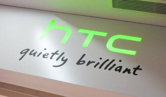 htc-quietly-brilliant
