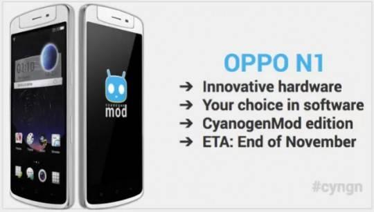 oppo-n1-launch