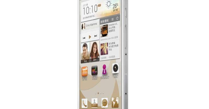 huawei-ascend-p6s-6