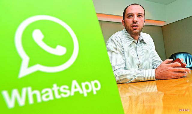 73719__whatsapp-ceo-jan-koum